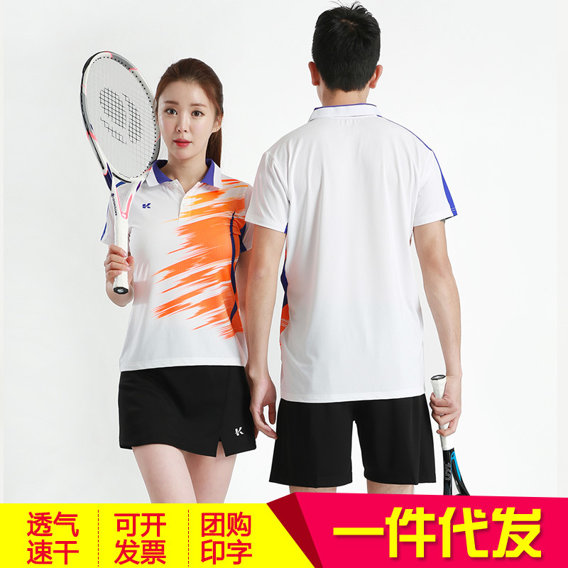 Men And Women Quick-Dry Badminton Clothing Set Couples T-shirt Team Breathable Sports Clothes Table Tennis Wear