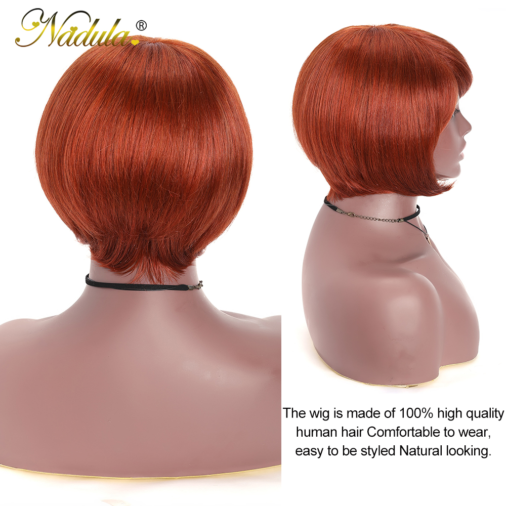 Nadula Wig Machine Made Wig None Lace  Wigs  Short Straight Hair Wig #33 / Natural Color 5