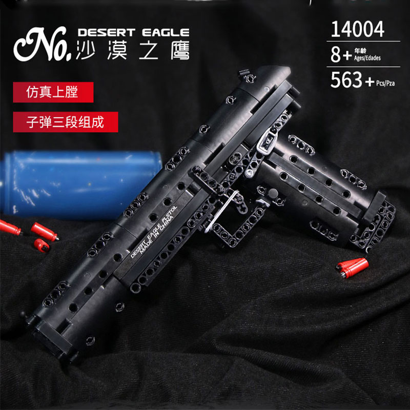 MOULD KING 14004 The Desert Eagle Pistol Weapon Model