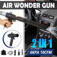 https://ae01.alicdn.com/kf/Hd809ebea60a64ba9a796450aa21d104bB/2-In-1-6KPA-10CFM-Air-Wonder-Dual-Air-Blow.jpeg
