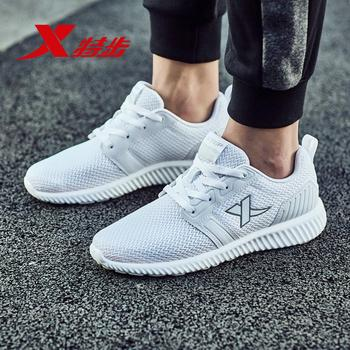 Zapatillas de correr Xtep a la moda para hombre, zapatos de Running transpirables, zapatillas deportivas cómodas transpirables para hombre 881119329020