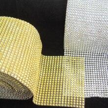 Base de prata para enrolar 10 jardas/rolo, base de strass de 24 linhas com aparamento de malha, base de ouro, costura em plástico para vestuários decorativos y2367