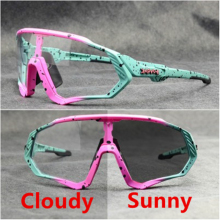 Cycling Sunglasses Oculos Ciclismo Outdoor Sports S