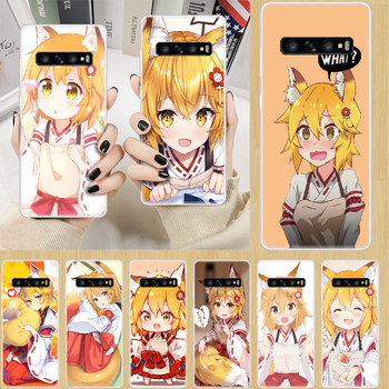 Senko The Helpful Fox anime Phone Case cover hull For SamSung Galaxy S M 6 7 8 9 10 20 30 31 Edge Plus E Lite transparent image