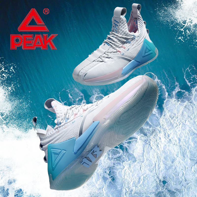 PEAK TAICHI Men Basketball Shoes Killer Whale Rebound Comfort Plus Size Sneakers Wearable Non-slip Outdoor Youth Sports Shoes