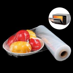 Полиэтиленовая пленка для сохранения свежести фруктов и овощей, высокотемпературная вязкость, коммерческий горячий пакет, холодное хранен...