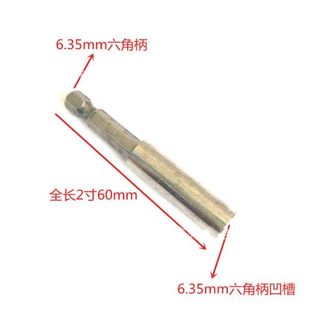 "50/60/75/100/150/150MM Extensions Quick Change Extension Bit Set 1/4"" Hex Rod Shank Long Handle Screwdriver Tip Holder Hand Tool"