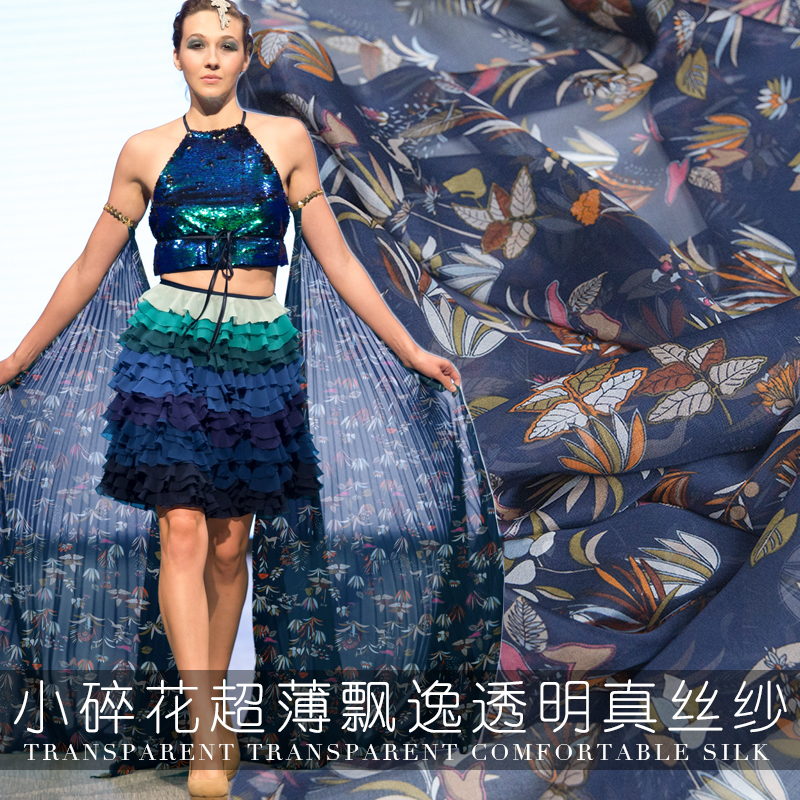 50cm Blue Flower 100% Silk Chiffon Fabric Thin Transparent High-End Sexy Silk Pajamas Fabric DIY Scarf Shawl