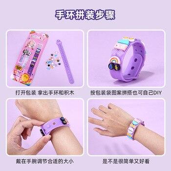 Купон Мамам и детям, игрушки в Shop5872438 Store со скидкой от alideals