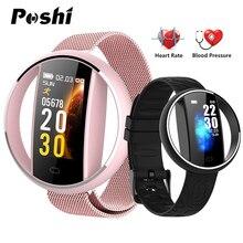 Смарт-часы для мужчин, браслет в реальном времени, монитор сердечного ритма и сна, лучшая пара, фитнес-трекер, розовый, подходят для женщин, спортивные Смарт-часы