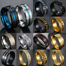 Cool Stainless Steel Rotatable Men Ring/Spinner Chain Punk Jewelry for Party Gift/Groove Midi Rings For Men Charm Male Jewelry