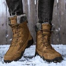 Зимние ботинки; Мужская водонепроницаемая обувь с мехом; Теплые