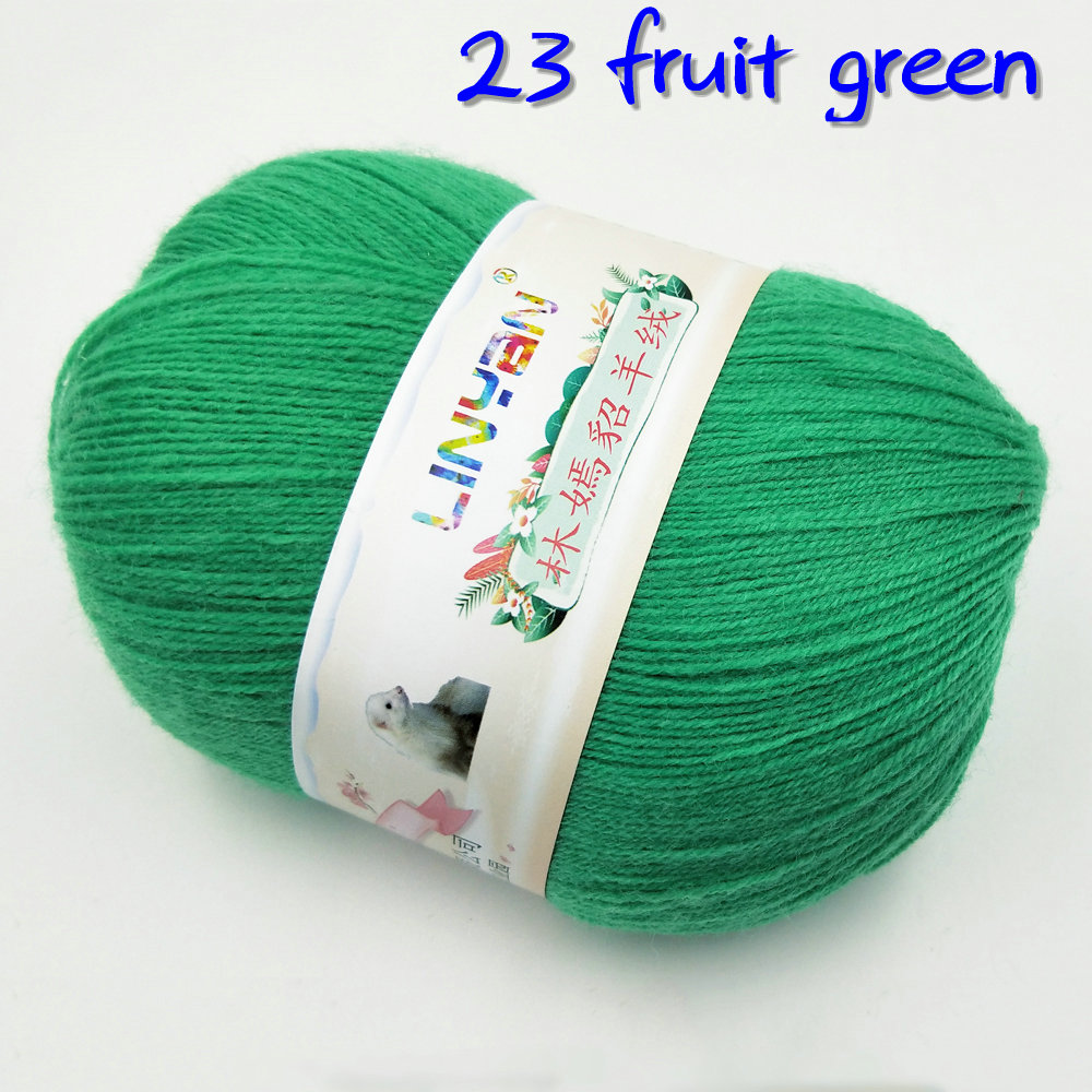 23 fruit green