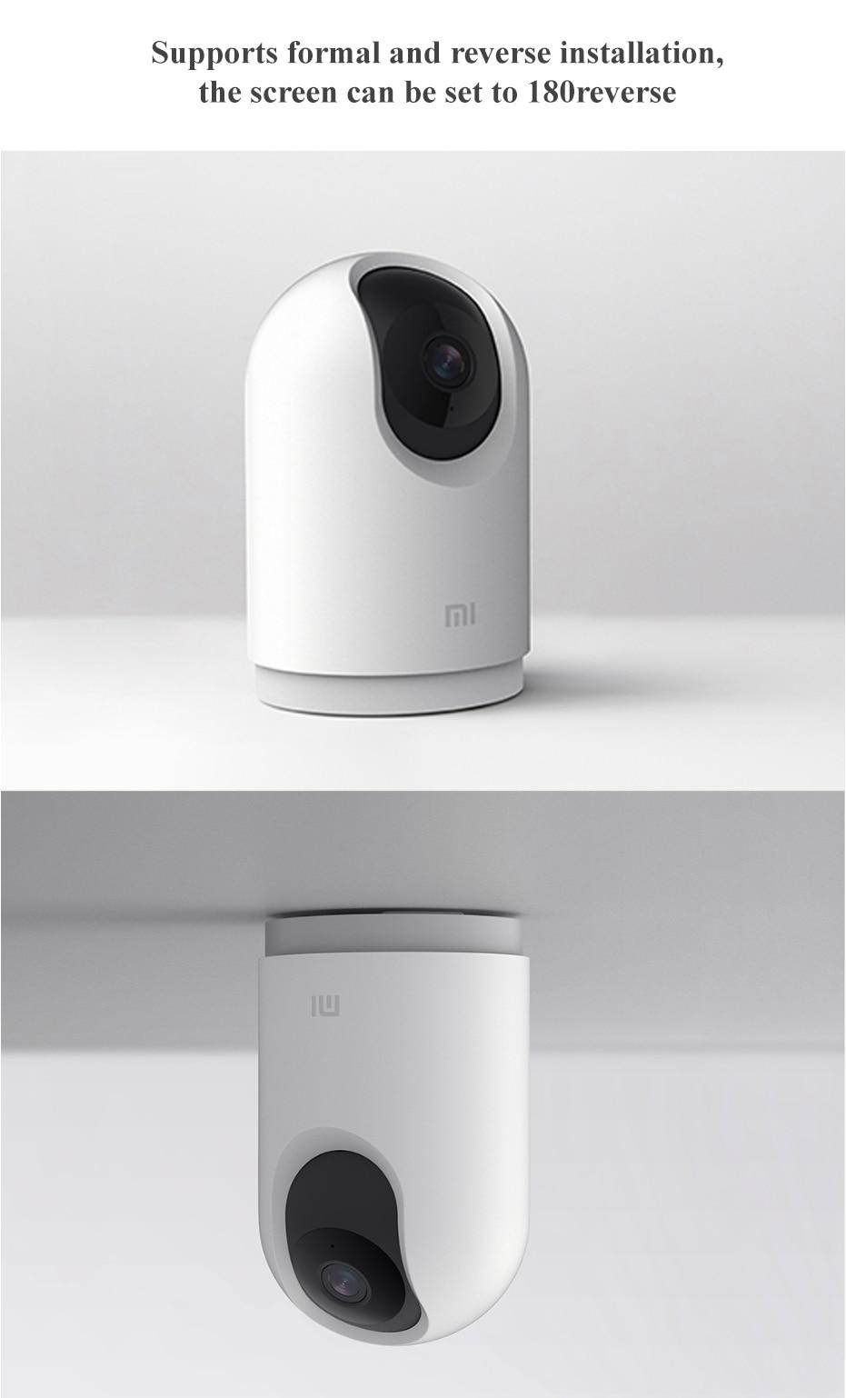 小米智能摄像机-云台版Pro-白色-小米有品_25