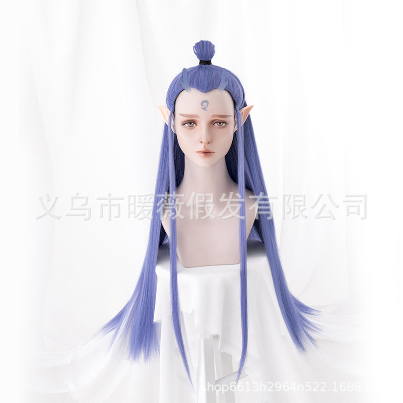Chinese Anime Aobing Cosplay Costume Cloak Wig Dragon Horn Full Set Halloween