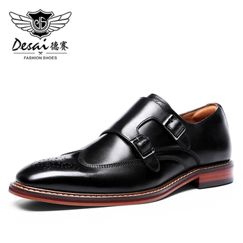 DESAI Monk Strap Slip on Genuine Leather Shoe Business Handmade Dress Brogue Shoes for Men with Buckle 2020