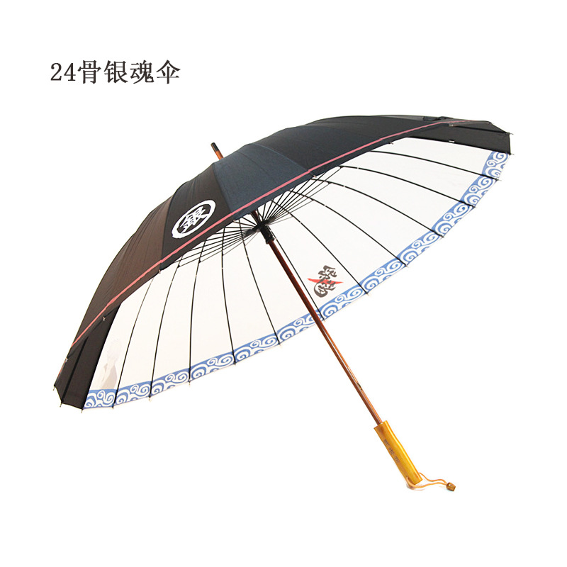 Currently Available Wholesale Old Anime All-Weather Umbrella Long Umbrella 24 Bone Windproof All-Weather Umbrella Cartoon Gintam