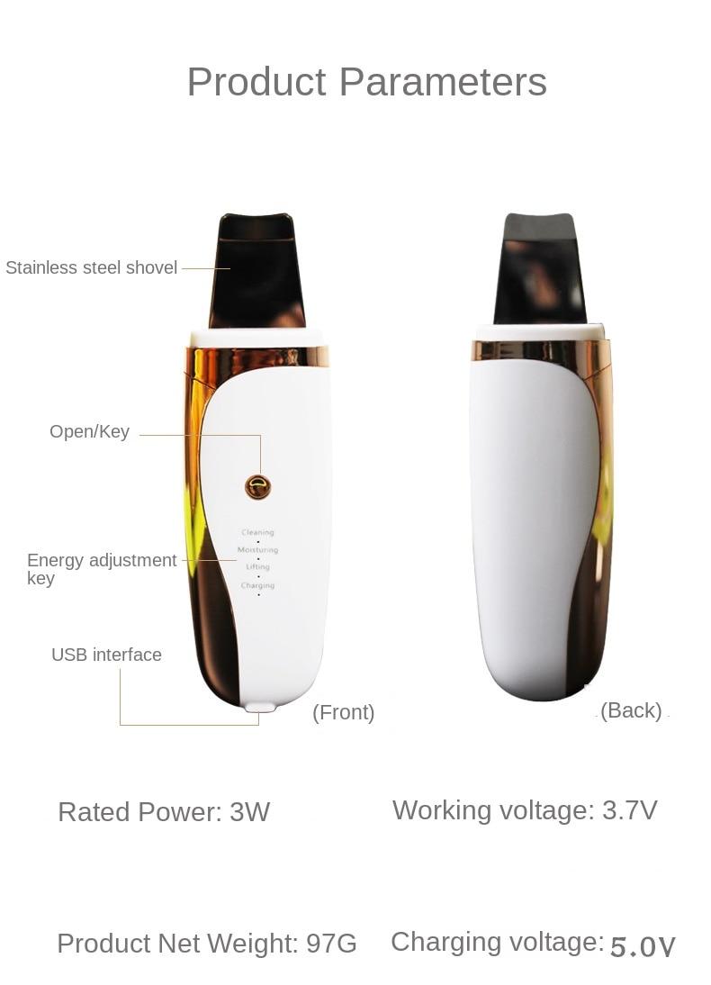 Ультразвуковой вибрационный глубокий инструмент для очищения кожи скруббер Электрический Отшелушивающий средство для удаления черных точек очиститель пор лица импортер аниона