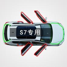 Подходит для Audi S7 только для автомобиля весь Автомобильный Дверной зазор пылезащитный хит звукоизоляция установка Модифицированная резиновая уплотнительная полоса
