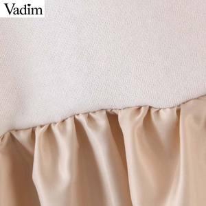 Image 5 - Vadim 女性甘いパッチワークスウェット長袖 O ネックプリーツプルオーバー女性生き抜くかわいい HA608 トップス