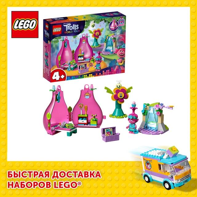 Конструктор LEGO Trolls Домик-бутон Розочки 1