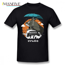 Totoro T Shirt Totoro My Neighbor Totoro T-Shirt Printed Male Tee Shirt Cotton Short Sleeves Awesome 6xl Casual Tshirt children s anime my neighbor totoro printed t shirt kids great casual short sleeve tops boys and girls cute t shirt