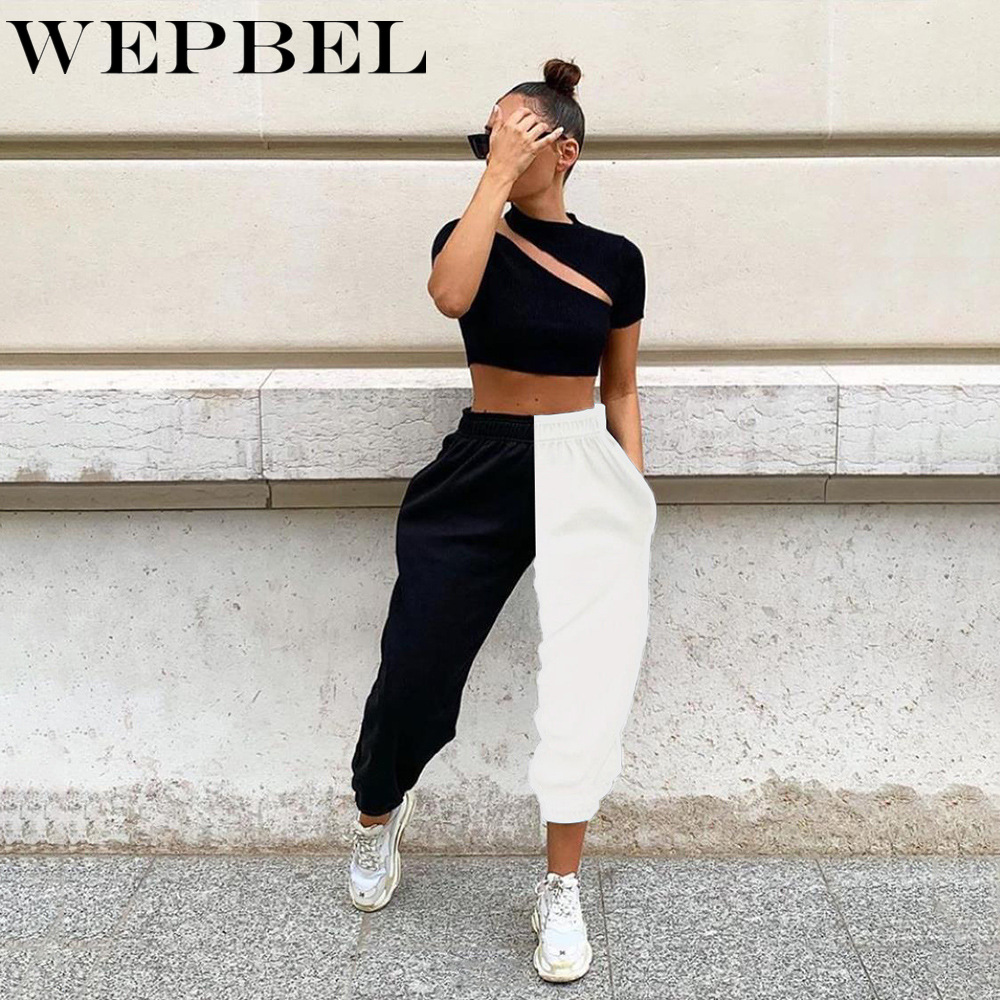 WEPBEL Elastic Hip Hop Trousers Kpop Casual Tracksuit Joggers Sportswear Pants Women High Waist Black White Panelled Pants