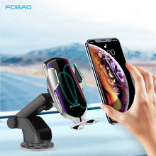 รถไร้สายชาร์จ10W Quick ChargeสำหรับIphone 11 Pro X XR XS MAX Huawei P30 ProอัตโนมัติQiเซ็นเซอร์อินฟราเรดผู้ถือโทรศัพท์