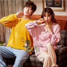 Костюм мужские пижамы больших размеров домашняя одежда пижама