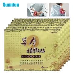 24/48pcs Sumifun Pain Relief Medical Plaster Analgesic Patch Body Orthopedic Arthritis Rheumatism Chinese Herbal Sticker K01001