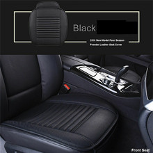 1Pcs  Breathable Car Front Seat Cushion/Protector Pad Driver Mat Cover Universal UK Protector Truck Covers