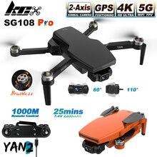Kcx sg108 pro 1km de longa distância 25 minutos 2-axis câmera cardan zangão 4k gps 5g wifi fpv profissional sem escova dron pk sg906 pro