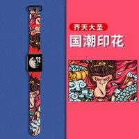 Per RedMi cinturino in Silicone con stampa a colori cinturino per orologio per Xiaomi Mi Watch Lite cinturino sportivo di ricambio