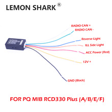 цена LEMON SHARK  Decoder Canbus Gateway Emulator Simulator For PQ MIB RCD330 Plus 187A/B/E/F FOR VW Golf Jetta MK5 MK6 Passat Touran