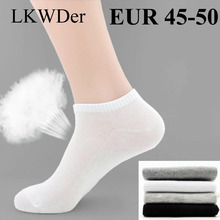 LKWDer 5 Pairs Mens Socks Big Large Plus Size 48,49,50 Casual Business