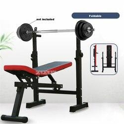 Multifunktionale Gewicht Bank Barbell Rack Gewichtheben Bett Klapp Barbell Ausbildung Bank Halterung Bankdrücken Rahmen