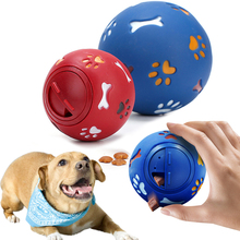 Dog chew Ball Training Toy Extra-tough Rubber Pet Leaking ball Funny Interactive Elasticity D40