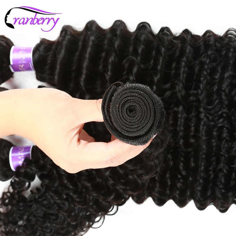Cranberry Haar 4 Bundels/Veel Maleisische Haar Diepe Golf Bundels 8-26 Inch Natuurlijke Zwarte Menselijk Haar Bundels 100% Remy Haar