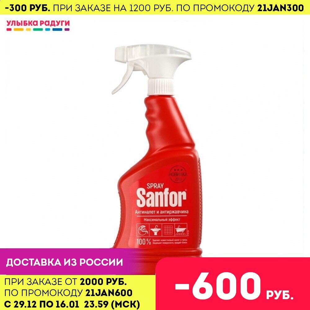Спрей для удаления известкового налета и ржавчины Sanfor 750мл