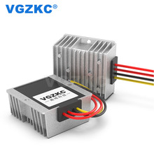 AC24V to DC12V 5A 6A 8A 10A power converter 14 ~ 28V to 12V AC-DC power module, AC 24V to DC 12V power regulator module switching power supplies dcdc 24v to 12v 2 5a isolated supply power module dc dc converter low ripple free shipping