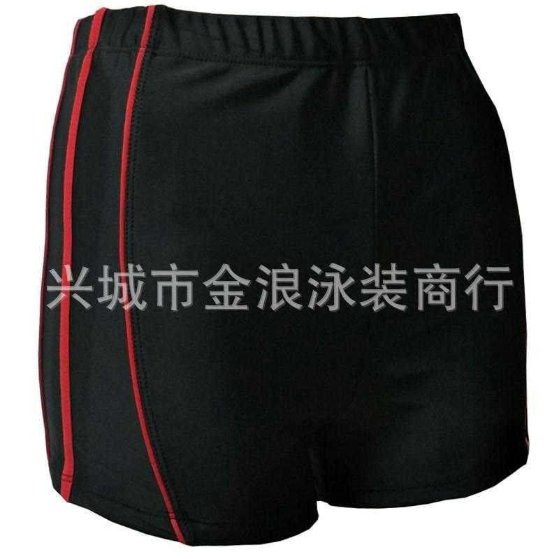 New Style Men AussieBum Sports Shorts Beach Shorts Fashion Loose Comfortable Quick-Dry Hot Springs Swimming Trunks Men's