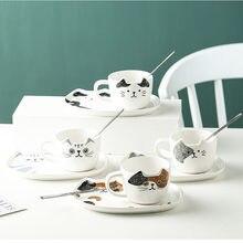 3 unids/set nórdicos INS de dibujos animados Taza de leche traje cerámica taza Linda gato taza de café Tary taza y platillo de Bar de cocina taza casa de vidrio de leche