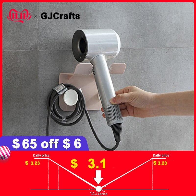 Hair Dryer Rack Plastic Wall Mount Drying Machine Holder Bracket Bathroom Storage Household Items Bathroom Gadgets