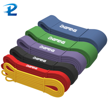 208cm Thick Stretch Resistance Band Sports Expander Elastic Pull Up Powerlifting Bands for Resistance Training and Workout 1