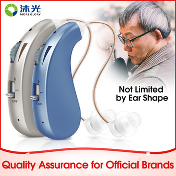 More Glory  Hearing Aid Rechargeable Digital Hearing Amplifiers Wireless Mini Hearing Aids for 80-90dB Moderate Loss VHP-1206 1