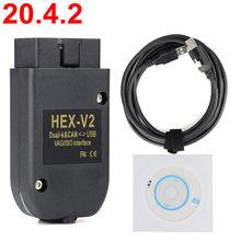 Hex v2 obd2 varredor vagcom 20.4.2 vag com 19.6 para V-W para audi atmega162 + 16v8 ft232rq com melhor qualidade