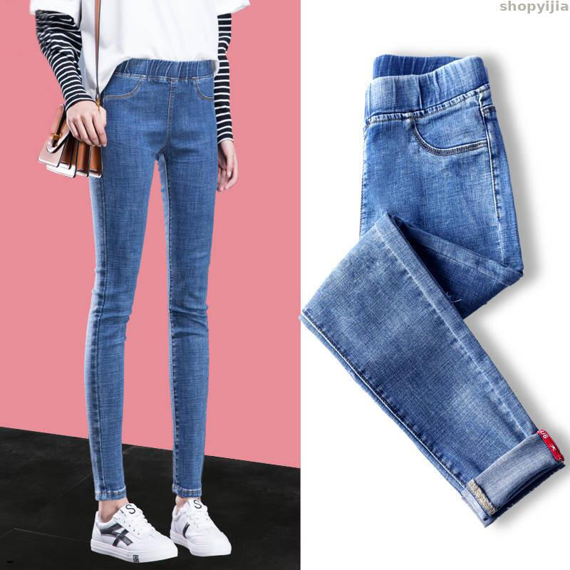 New High Street Pencil Pants For Women Korean High Waist Bottoms Elasticated Waist Blue Denim Plus Size Jeans