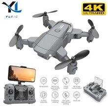 Novo mini ky905 zangão 4k hd câmera dupla, gps wifi fpv visão dobrável rc quadcopter zangão profissional