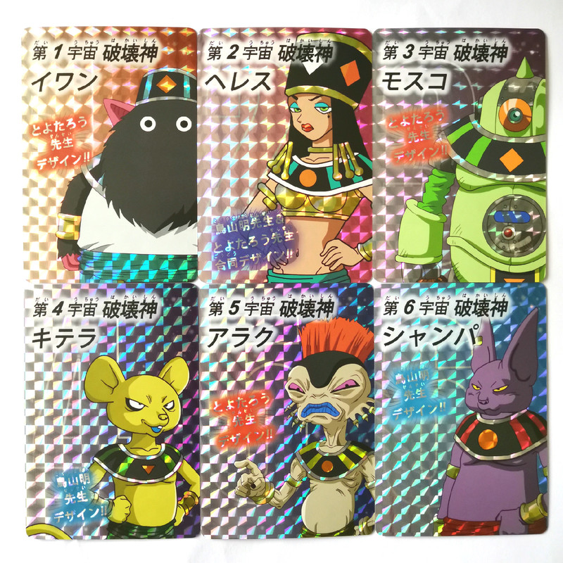 12pcs/set Dragon Ball Super Saiyan Goku Jiren Poker Game Action Toy Figures Commemorative Edition Collection Cards Free Shipping
