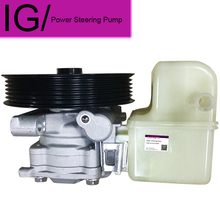 Brand New Power Steering Pump For Car Mazda 6 1.8 2.0 2002-2007 GJE32600B GJ6E32600C GJ6E32650G GJ6E32650F GJ6E-32-650G